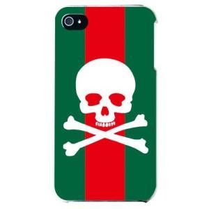 iphone4s カバー iPhone 4S ケース カバー ドクロ どくろ 骸骨 スカル グリーンレッド|isense