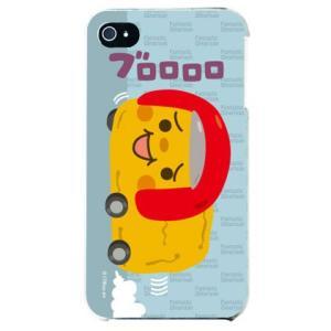 iPhone 4S ケース カバー お出かけおいなりさん|isense