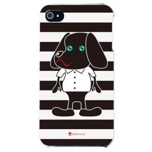 iphone4s カバー iPhone 4S ケース カバー 犬 ドッグ 犬デザイン Doggy Stripe ストライプ ブラック|isense