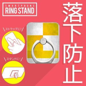 スマホリング バンカーリング スタンド ストラップ  勝負服 【1】 白・黄四ツ割・袖黄一本輪 isense