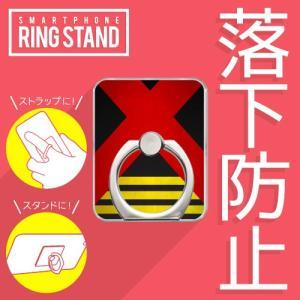 スマホやタブレットPCに使えるバンカーリングです! 指1本で保持でき、スマホなどの落下を防止します。...