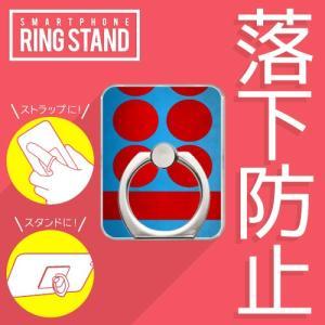 スマホリング バンカーリング スタンド ストラップ  勝負服 【6】 水色・赤玉霰・袖赤一本輪 isense