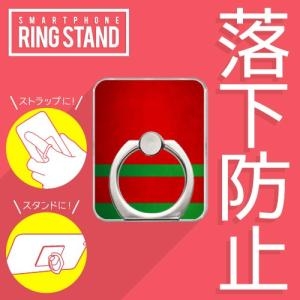 スマホリング バンカーリング スタンド ストラップ  勝負服 【9】 赤・緑袖赤一本輪 isense