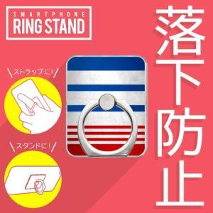 スマホリング バンカーリング スタンド ストラップ  勝負服 【10】 青・赤袖・白三本輪 isense