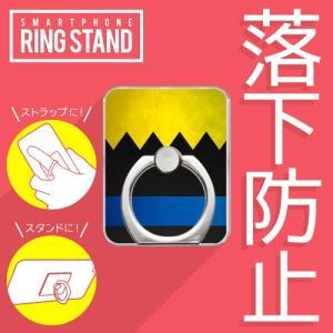 スマホリング バンカーリング スタンド ストラップ  勝負服 【11】 黒・黄鋸歯形・青袖 isense