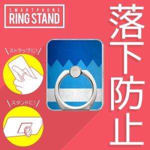スマホリング バンカーリング スタンド ストラップ  勝負服 【12】 水色・青鋸歯形・白袖 isense