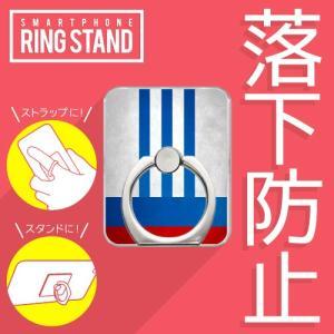 スマホリング バンカーリング スタンド ストラップ  勝負服 【14】 白・青縦縞・赤袖青一本輪 isense