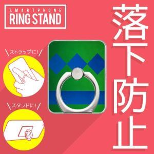 スマホリング バンカーリング スタンド ストラップ  勝負服 【15】 緑・青菱山形・青袖 isense