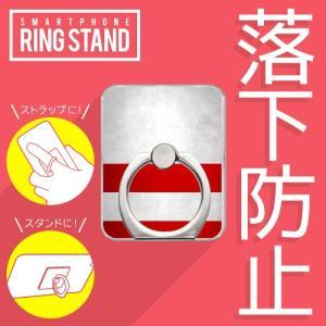 スマホリング バンカーリング スタンド ストラップ  勝負服 【16】 白・赤一本輪・赤袖白一本輪 isense