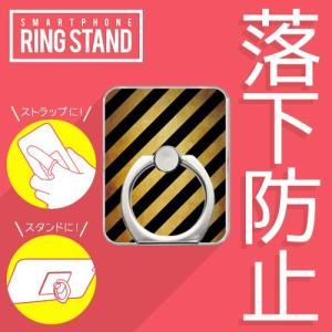 スマホリング バンカーリング スタンド ストラップ ブラック×ゴールドコレクション ストライプA|isense