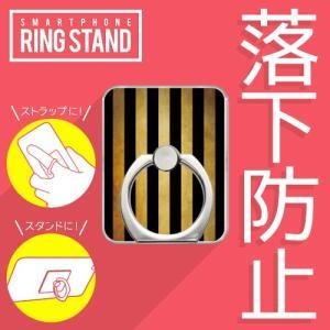 スマホリング バンカーリング スタンド ストラップ ブラック×ゴールドコレクション ストライプB|isense