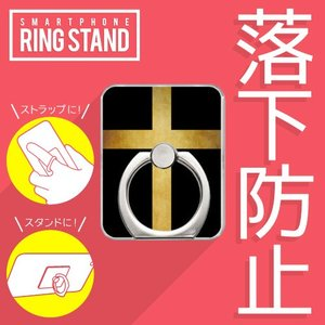 スマホリング バンカーリング スタンド ストラップ ブラック×ゴールドコレクション クロス|isense