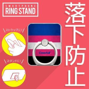 スマホリング バンカーリング スタンド KICKSコレクション #5 ブルー × ピンク|isense