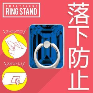 スマホリング バンカーリング スタンド ダイヤモンド ブルー|isense
