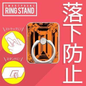 スマホリング バンカーリング スタンド ダイヤモンド オレンジ|isense