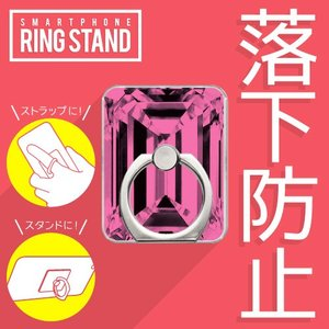 スマホリング バンカーリング スタンド ダイヤモンド ピンク|isense