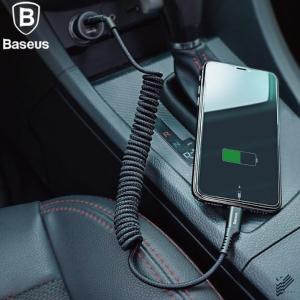 iPhone 充電 ケーブル 伸縮 Baseus 車載 断線防止 iPhone X XS Max 8 7 Plus|isense|03