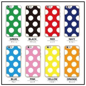 DOT FLY ( ドットフライ ) for iPhone X / iPhone 8・7 / 8Plus・7Plus ( ハードケース / 硬い素材 ) ( 監獄のお姫さま ) isense 02