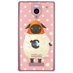 AQUOS PHONE Xx 302SH ケース カバー やんやんマチコ マチコ ピンク