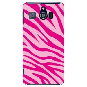 シンプルスマホ3 509SH ケース カバー ゼブラパターン ピンク|isense