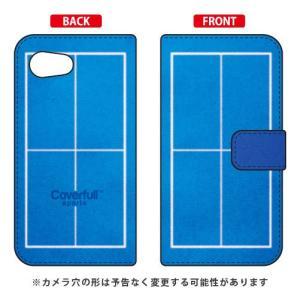 AQUOS R compact 701SH・SHV41手帳型ケース 卓球コート ブルー 【Cf lt...