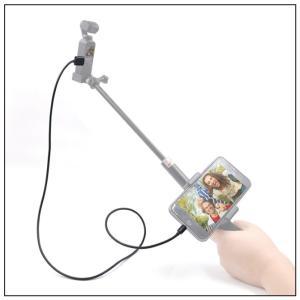 DJI Osmo Pocket 専用 1m ケーブル iPhone用・Type-C用(要選択)【STARTRC】【YP】|isense