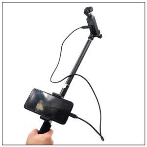 DJI Osmo Pocket 専用 1m ケーブル iPhone用・Type-C用(要選択)【STARTRC】【YP】|isense|05