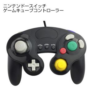 【商品説明】 ・大乱闘スマッシュブラザーズ対応です。 ・Nintendo Switch & ...