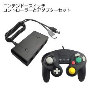 【商品説明】 Nintendo Switch & WiiU &PC対応のゲームキュー...