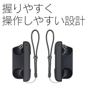 ニンテンドースイッチ ジョイコン 充電 グリップ 【YP】|isense|04