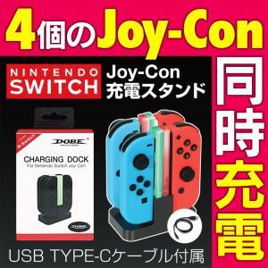 ●対応機種:Nintendo Switch Joy-Con ●LEDライトで充電状態を表示。充電中は...
