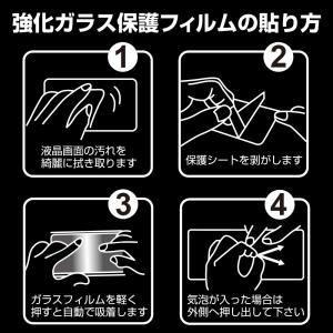 ニンテンドースイッチ 強化ガラス保護フィルム 【2枚セット】|isense|06