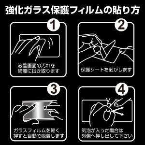 ニンテンドースイッチ 強化ガラス保護フィルム|isense|06