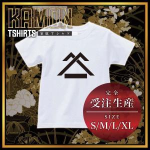 家紋 Tシャツ 差金違い山形に一引き (さしがねちがいやまがたにいちびき) 【 ホワイト / 白 】