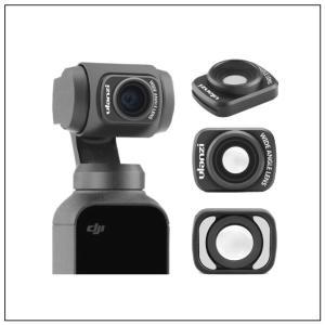 DJI Osmo Pocket 専用 マグネット式で簡単に脱着可能な広角レンズ 【ulanzi】【OP-5】【YP】 isense 02