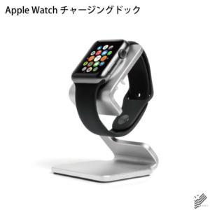 アップルウォッチ Apple Watch 充電 スタンド【SG】 isense