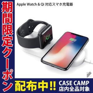 Qi 同時充電 急速充電 ミニ エアパワー ワイヤレス チャージャー Apple Watch|isense