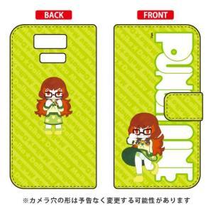digno dual2 wx10k willcom ケース パンチライン PUNCH LINE 手帳...