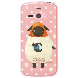 AQUOS PHONE es WX04SH ケース カバー やんやんマチコ マチコ ピンク