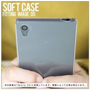 Android One S4 DIGNO J 704KC SoftBank で使える TPU クリア ソフト ケース カバー 無地|isense|11