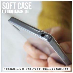 Android One S4 DIGNO J 704KC SoftBank で使える TPU クリア ソフト ケース カバー 無地|isense|12