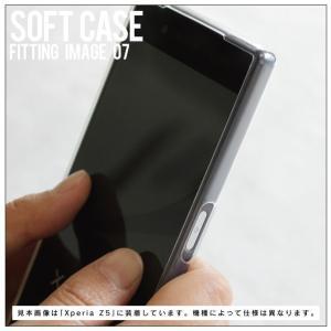 Android One S4 DIGNO J 704KC SoftBank で使える TPU クリア ソフト ケース カバー 無地|isense|13