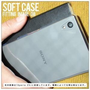 Android One S4 DIGNO J 704KC SoftBank で使える TPU クリア ソフト ケース カバー 無地|isense|14