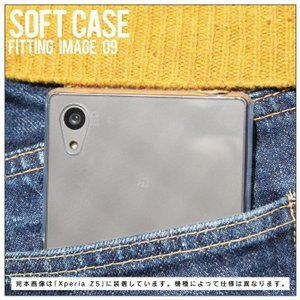 Android One S4 DIGNO J 704KC SoftBank で使える TPU クリア ソフト ケース カバー 無地|isense|15