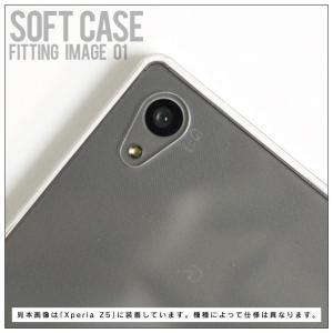 Android One S4 DIGNO J 704KC SoftBank で使える TPU クリア ソフト ケース カバー 無地|isense|07