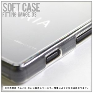 Android One S4 DIGNO J 704KC SoftBank で使える TPU クリア ソフト ケース カバー 無地|isense|09