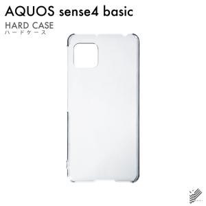 AQUOS sense4 basic(A003SH) 専用 ハードケース|isense