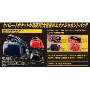 サイズ:47cm×33cm×24cm  カラー:レッドブラック、ネイビー  容量:38リットル  素...