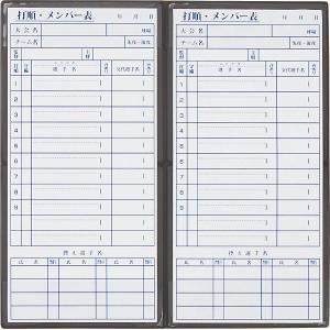 伊勢審判本舗 カードホルダーセット|iseshinpanhonpo|06