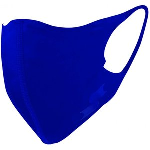SSK 衛生マスク Dブルー